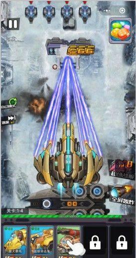 决战战场游戏小程序图片1
