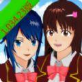 櫻花校園模擬器1.034.23版本