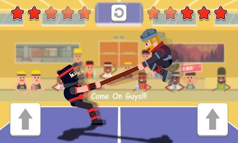 抖音拔河红蓝对决小游戏安卓版图3: