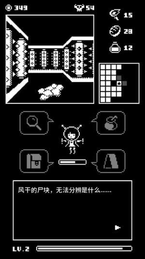 百鬼迷城游戏图3