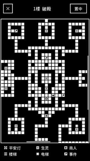 百鬼迷城游戏安卓版最新版图片1
