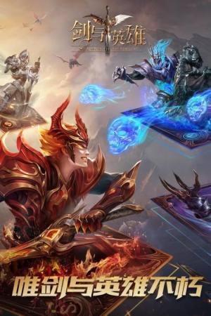 剑与英雄魔族抗争变态版图4