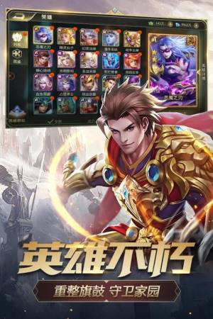 剑与英雄魔族抗争变态版图3