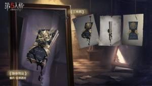 第五人格二周年限定周边礼盒开始预售!来自异界行者的邀约图片3
