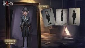 第五人格二周年限定周边礼盒开始预售!来自异界行者的邀约图片2