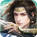 我在江湖之九州仙剑传官方正版手游 v1.0.3