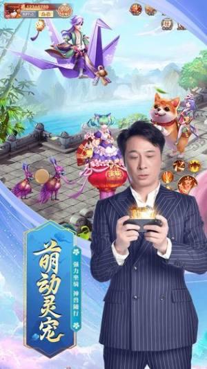 我在江湖之九州仙剑传官方版图4