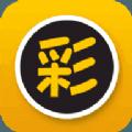 新国际彩票app