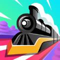 铁路畅行游戏免费版
