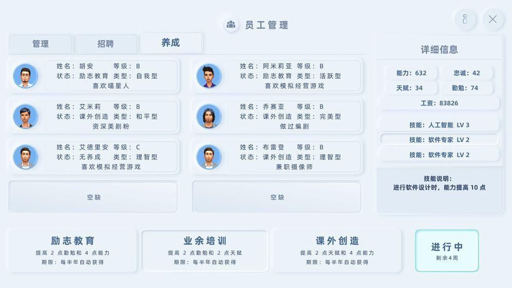 手机帝国官网IOS免费下载图3: