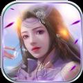 玄尘仙缘游戏安卓官网版 v1.0