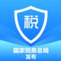 200个人所得税APP官网登录平台入口 v1.3.4