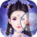 后宫美人泪橙光游戏无限鲜花破解版 v1.0