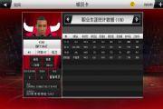 NBA2k20手游生涯模式攻略:生涯球员顺位第一玩法推荐[多图]