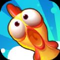 尖叫鸡合体分红鸡游戏官方版 v1.0.2