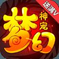 梦幻神龙手游官方最新版 v0.0.22