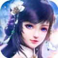 天行道之唯我獨仙手游正式版官網版 v1.0