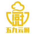 五九云厨APP手机客户端 v1.0.0