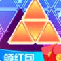 欢乐大拼图App红包版