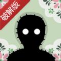 Samsara Room无限提示版中文破解版 v1.0.15
