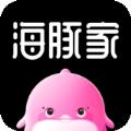 海豚家2.2.2社交直播功能正式版 v2.2.2