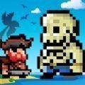 僵尸大战海盗游戏无限资源修改版 v1.0.0