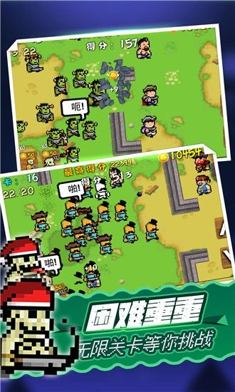 僵尸大战海盗游戏无限资源修改版图片1