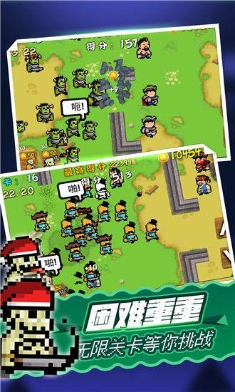 僵尸大战海盗游戏无限资源修改版图2: