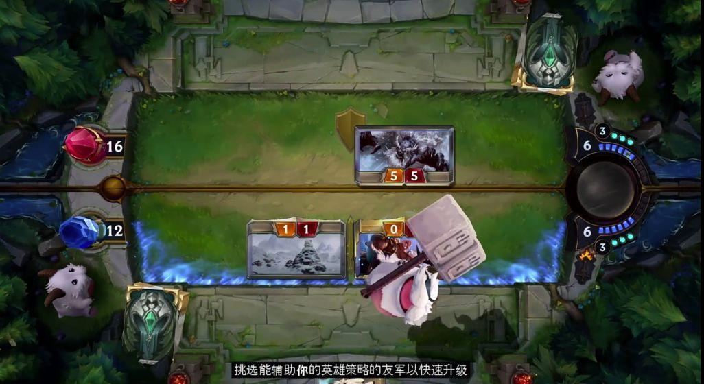 拳头LoR手游官网版下载(Legends of Runeterra)图3: