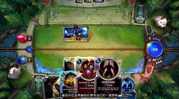 拳头LoR手游官网版下载(Legends of Runeterra)图1: