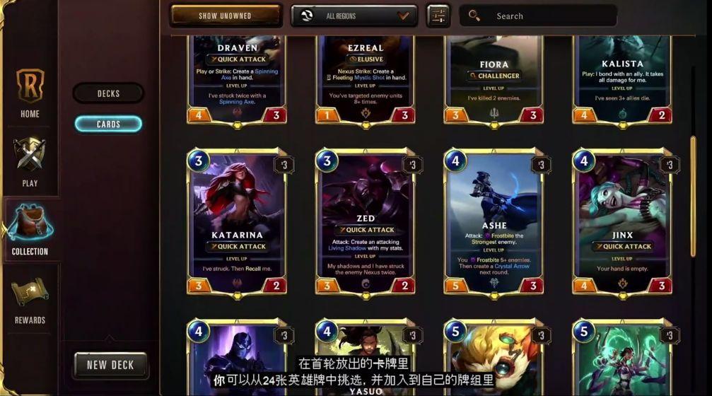拳头LoR手游官网版下载(Legends of Runeterra)图4: