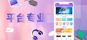齐威电竞APP安卓官网版图片1