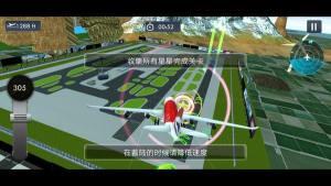 飞机驾驶舱模拟器游戏图1