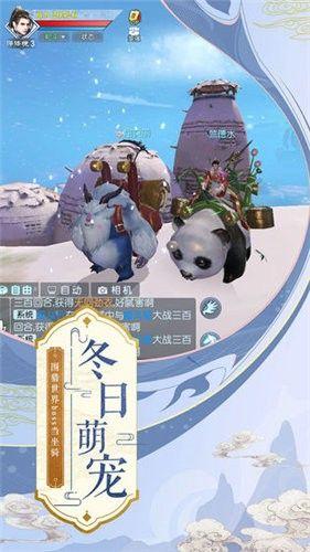 凌天魔剑手游安卓官网版图4: