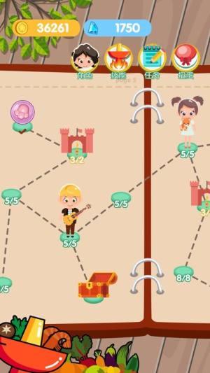 串串火锅游戏图2