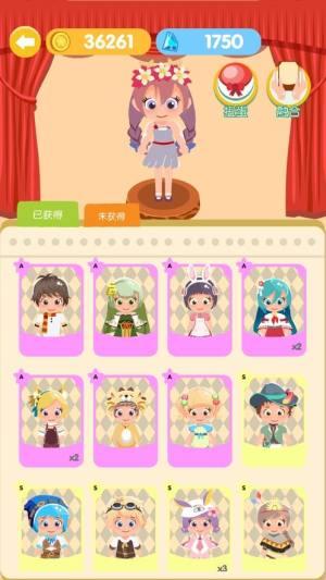 串串火锅游戏官方版图片1