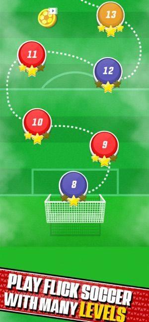 踢足球射手游戏图3