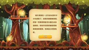 蜗牛回家找妈妈记游戏官方安卓版图片1