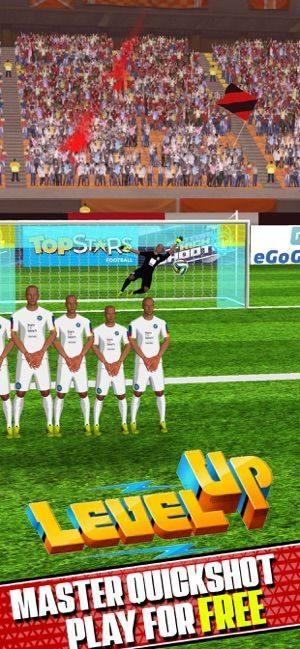 踢足球射手游戏图2
