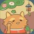 动物安排员游戏最新安卓版 v1.0