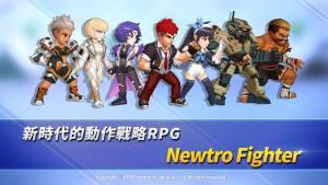纽特罗战斗手游安卓最新版图片1