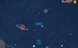 冲出宇宙游戏最新版安卓版图片1