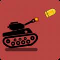 射手坦克决斗模拟器中文版