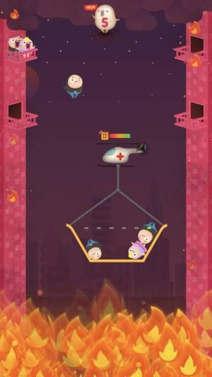 火灾救援游戏图3