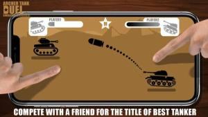 射手坦克决斗模拟器游戏汉化中文版图片1