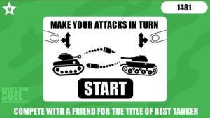 射手坦克决斗模拟器中文版图2