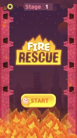 火灾救援游戏官方版图片1