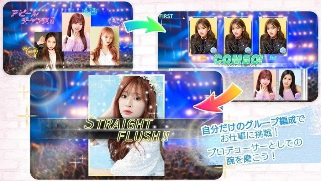 超级明星IZONE游戏中文手机版图2: