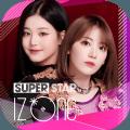 超级明星IZONE游戏中文手机版 v1.0