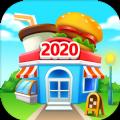 疯狂美食街2020手机版